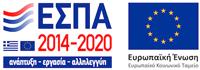ΕΣΠΑ 2014-2020 Logo